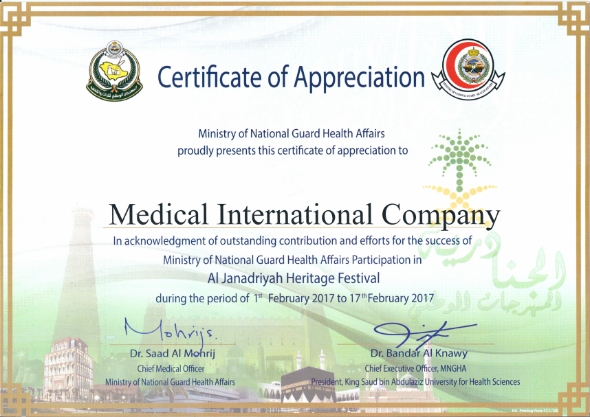 Medicals international about us awards oertli award as newcomer of the year 1999 yelopaper Choice Image